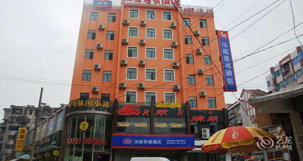 汉庭(蚌埠新世纪广场店)-钟点房图片