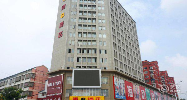速8酒店(安徽利辛店)-钟点房图片