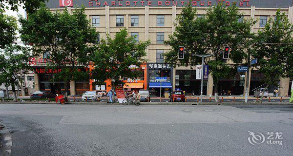 夏洛特精品酒店(上海周浦迪斯尼万达店)-钟点房图片