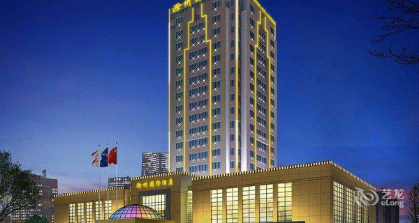 滁州国际酒店-钟点房图片