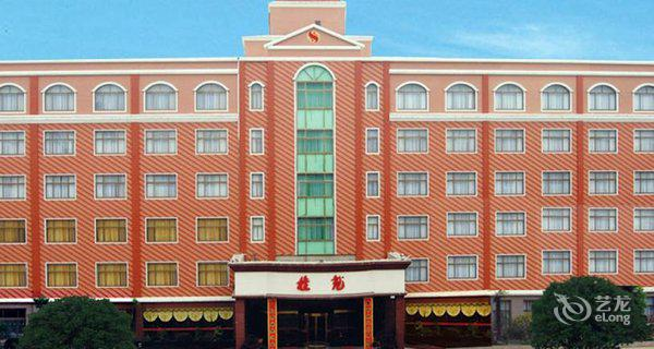 滁州桂苑度假山庄-钟点房图片