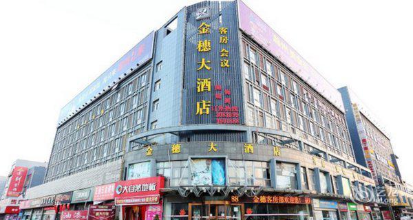 园丁阁酒店(长江商贸城店)-钟点房图片