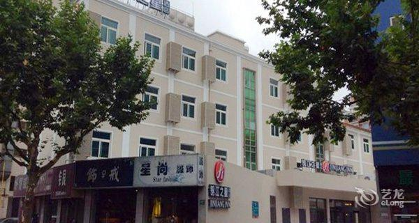 锦江之星品尚(鲁迅公园酒店)-钟点房图片