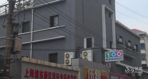 易佰(上海浦东大道店)-钟点房图片