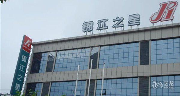锦江之星(上海周浦店)-钟点房图片