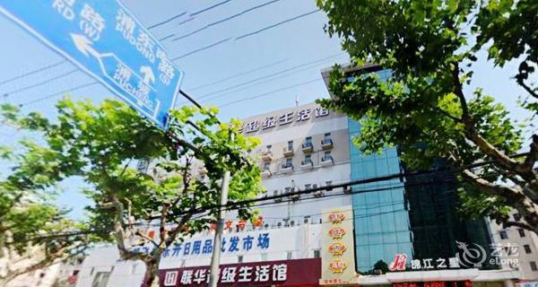 锦江之星(上海陆家嘴店)-钟点房图片