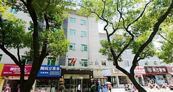 锦江之星(上海嘉定城中路店)-钟点房图片