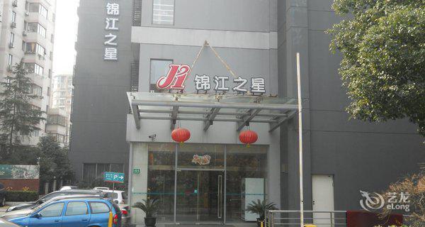 锦江之星(徐家汇宛平南路店)-钟点房图片