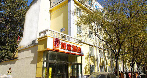 如家(北京国展左家庄店)-钟点房图片