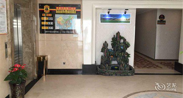 速8(上海大学沪宜公路店)-钟点房图片