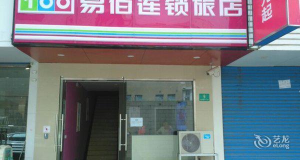 易佰连锁(上海松江庙前街店)-钟点房图片