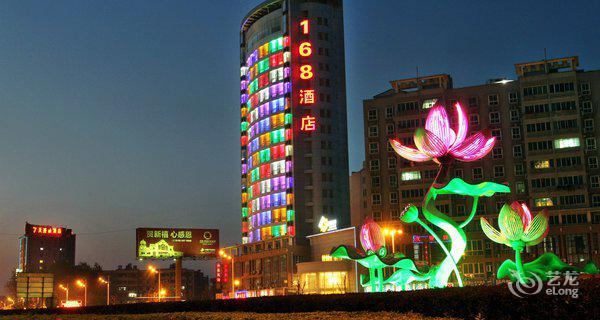 九江168精品酒店-钟点房图片