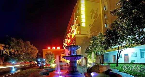 九江威尼斯花园酒店-钟点房图片