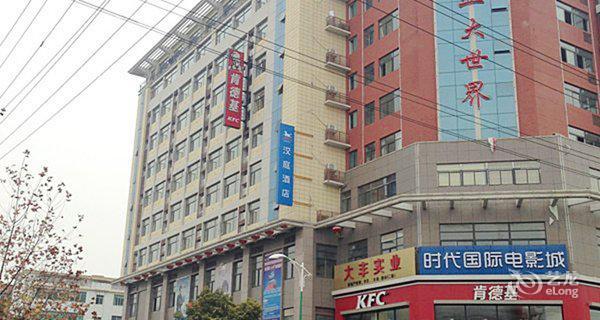 汉庭酒店(吉安县店)-钟点房图片
