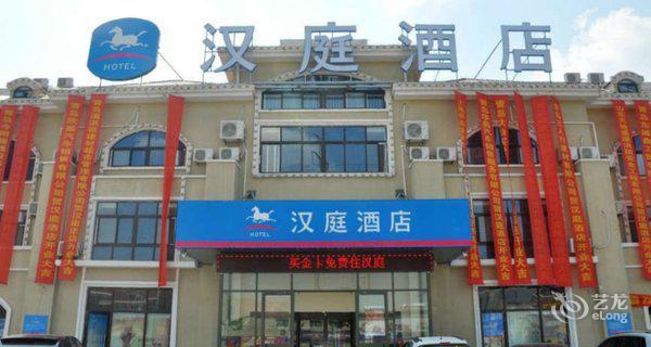 汉庭酒店(青岛海尔工业园店)-钟点房图片