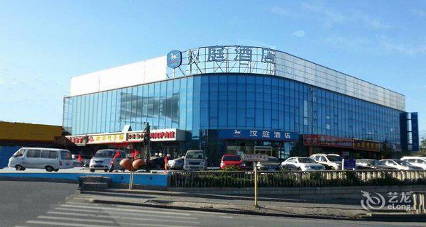 汉庭酒店(北京卢沟桥店)4小时房图片