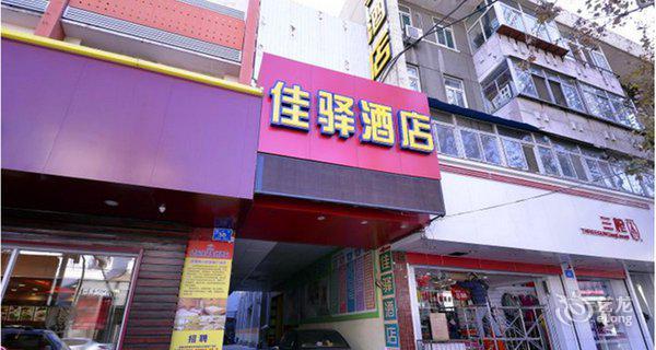 银座佳驿(朝山街泉城广场店)-钟点房图片
