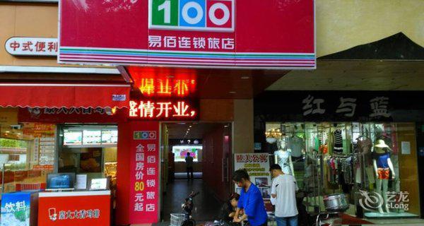 易佰酒店连锁(上海松江体育中心地铁站店)-钟点房图片