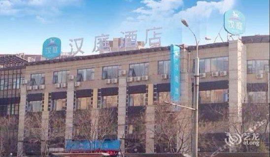 汉庭酒店(济南经六路店)-钟点房图片