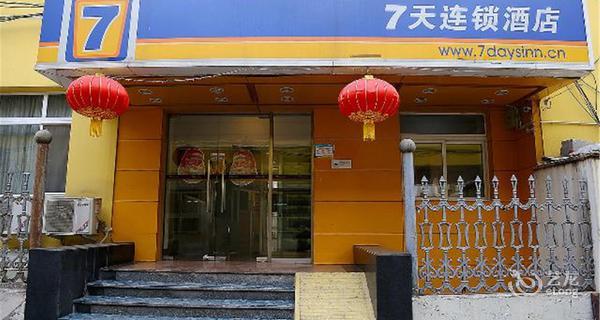 7天(北京团结湖地铁站店)-钟点房图片