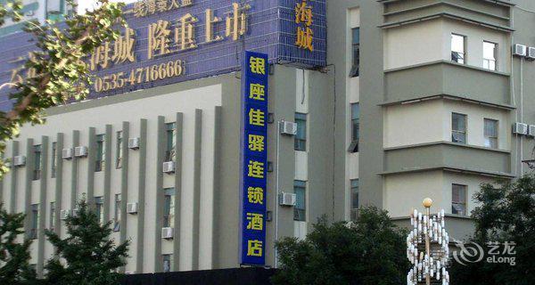 银座佳驿(南大街文化宫店)-钟点房图片