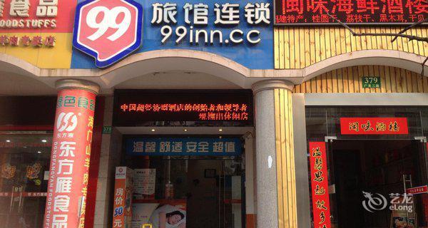 99(上海虹口体育场店)-钟点房图片