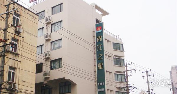锦江之星(上海四川北路店)-钟点房图片