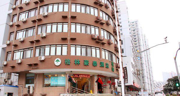 格林豪泰(西藏南路地铁站店)-钟点房图片
