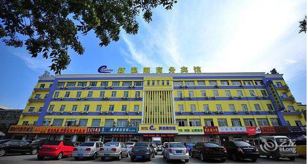 新浪潮宾馆(东营北二路店)-钟点房图片