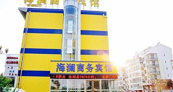 东营海澜商务宾馆(西城店)-钟点房图片