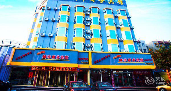 Dongying58Hotel-钟点房图片