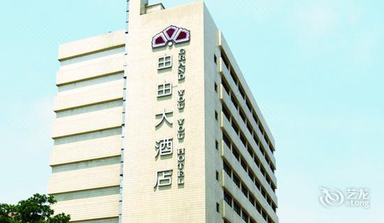 上海由由大酒店-钟点房图片
