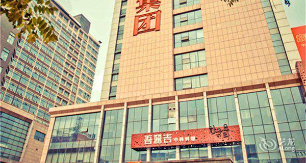 斯百如酒店(临沂华苑店)-钟点房图片