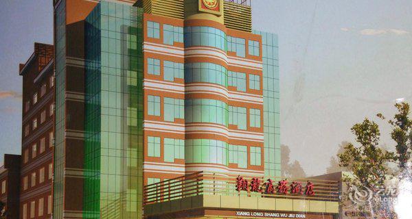 临沂翔龙商务酒店-钟点房图片