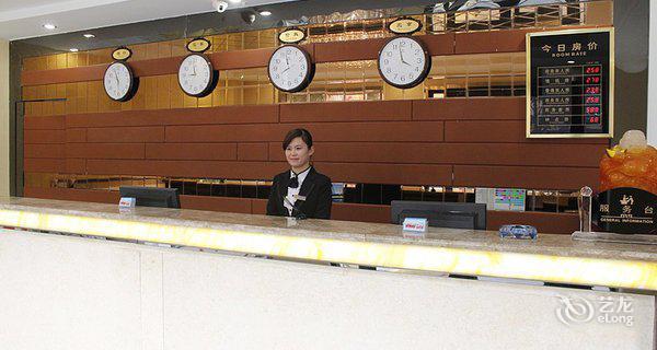 临沂新湘悦时尚酒店-钟点房图片
