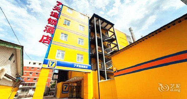 7天(北京西站南广场二店)-钟点房图片