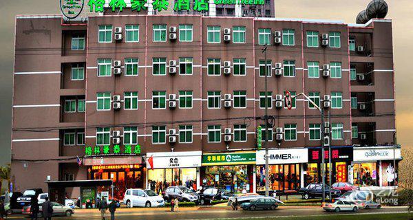 格林豪泰(金山城市沙滩店)-钟点房图片