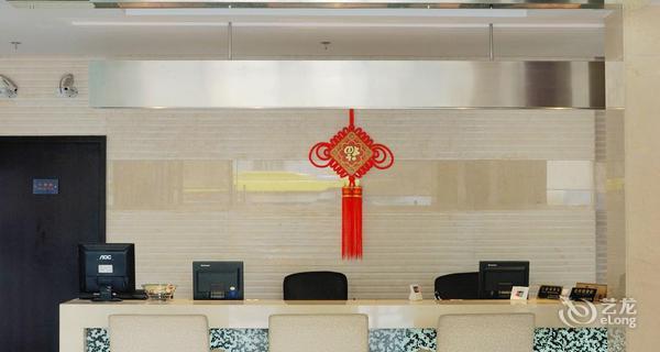 城市之家酒店(上海北海饭店)-钟点房图片