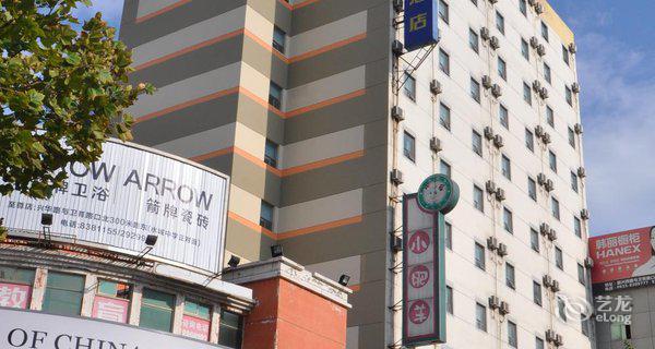 银座佳驿(聊城柳园路店)-钟点房图片