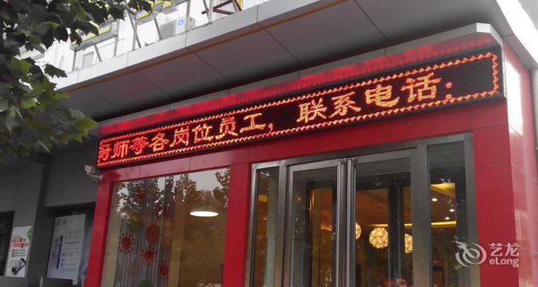 银座佳驿(聊城大学店)-钟点房图片