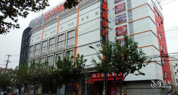 布丁酒店(上海西郊百联店)-钟点房图片