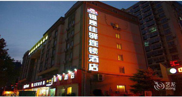 银座佳驿(东风路科技市场店)-钟点房图片