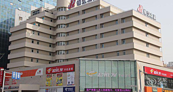 锦江之星(三门峡黄河路店)-钟点房图片