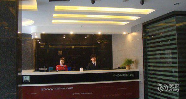 好家酒店(三门峡火车站店)-钟点房图片