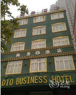 三门峡迪欧商务酒店-钟点房图片