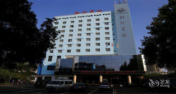 信阳浉河宾馆-钟点房图片