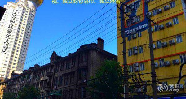 7天酒店(汉口江滩市府店)-钟点房图片