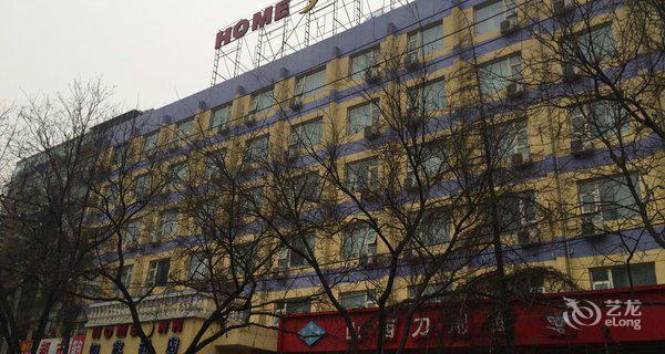 如家(北京六里桥地铁东站店)-钟点房图片