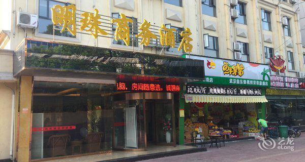 仙桃明珠商务酒店(客运站店)-钟点房图片