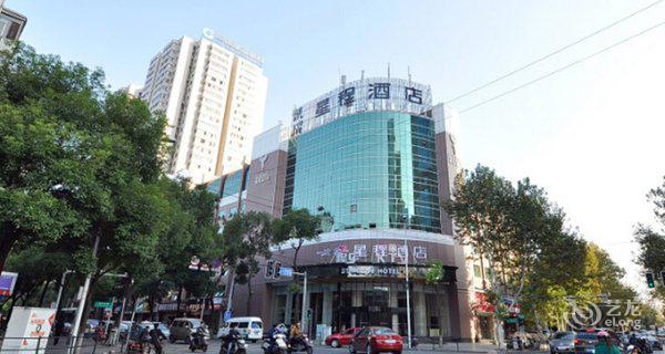 星程酒店(长沙火车站店)-钟点房图片